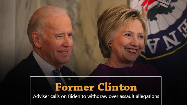 Perter Daou calls on Biden to withdraw over sexual assault assault