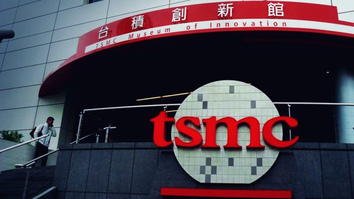 TSMC is on the way to build $12 million outlet in Arizona