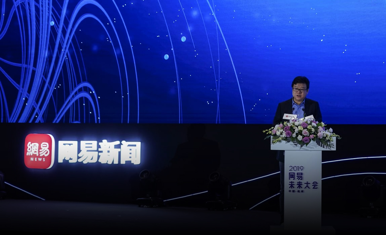NetEase seeksNetEase seeks almost 3 billion dollars in Hong Kong listing almost 3 billion dollars in Hong Kong listing