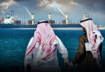 KSA oil shipments to United States drop to 35-year low