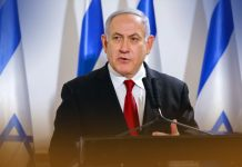 New Coalition Government Ousted Netanyahu's 12 Years Long Rule