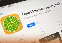 """Apple Removed """"Quran Majeed"""" App in Mainland China After Chinese Officials' Request"""